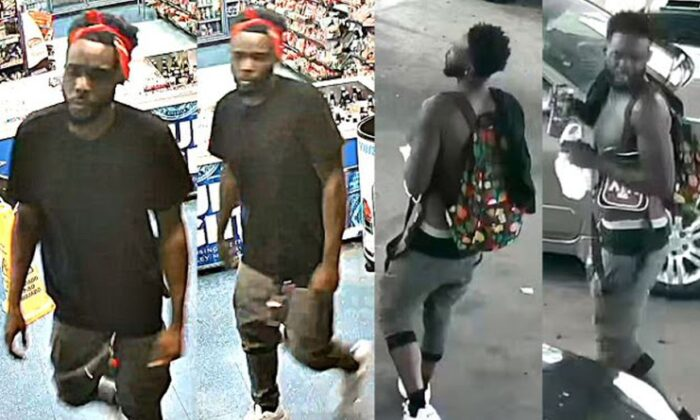The suspect is accused of punching an elderly man before stealing his vehicle (Houston Police Department)