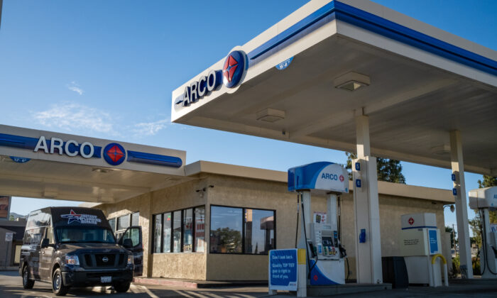 ARCO gas station on Yucaipa Boulevard, on July 10, 2020. (John Fredricks/  Pezou)