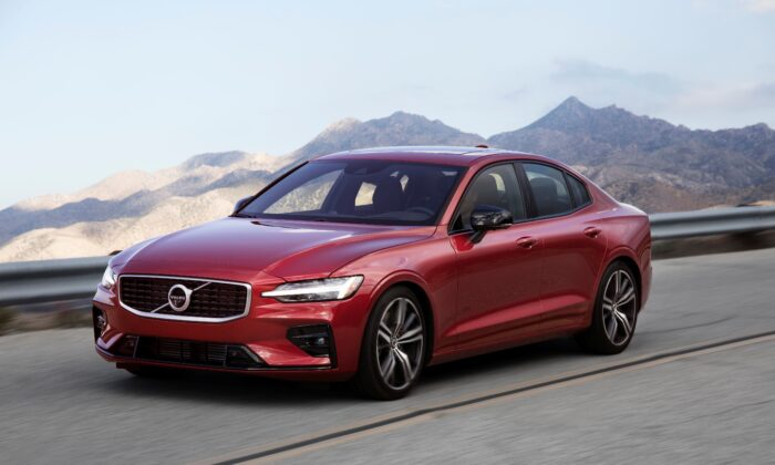 2020 Volvo S60 sedan. (Courtesy of Volvo)