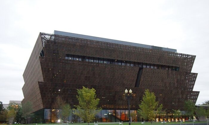 The National Museum of African American History and Culture in Washington on Sept. 26, 2016. (Slowking/GFDL v1.2)
