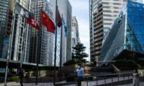More Hong Kong Companies Consider Relocating Due to Security Law
