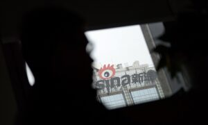Former Internet Police Reveals Censorship Operations at Chinese Social Media Companies
