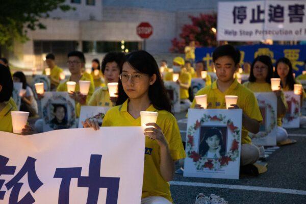 Falun gong rally washington dc
