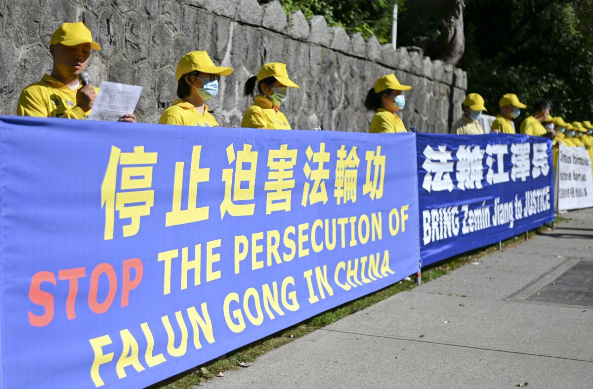 persecution falun gong