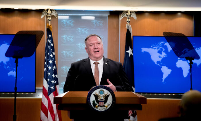 U.S. Secretary of State Mike Pompeo speaks during a news conference at the State Department in Washington, D.C., on July 15, 2020. (Andrew Harnik/Pool via REUTERS)