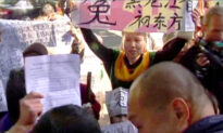 Thousands of Petitioners Call on Chinese Government to Respond to Past Injustices