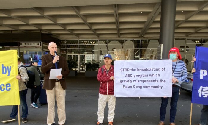 Members of Falun Gong hold a rally outside of ABC in Sydney, Australia on July 21, 2020. (Epoch Times)