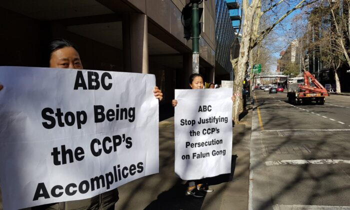 Falun Gong practitioners hold banners in front of ABC offices in Sydney, Australia on July 21, 2020. (Epoch Times)