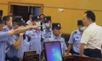Chinese Police Criticized For Allegedly Extorting Money From Lawyers
