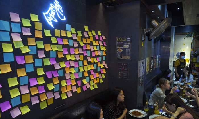 "A Hong Kong Cafe, known as a ""yellow shop"" because its owners expressed sympathy for protesters, has a wall decorated with blank post-it notes in Hong Kong, on July 9, 2020. (Vincent Yu/AP)"