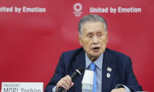 Tokyo Olympics Head Says Games Not Possible Under Current Conditions