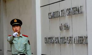 Beijing Orders Shutdown of US Consulate in Chengdu in Retaliation