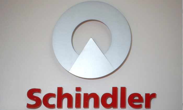 The logo of Swiss elevator maker Schindler is seen during the annual news conference in Zurich, Switzerland, on Feb. 14, 2020. (Arnd Wiegmann/Reuters)