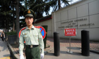 China In Focus (July 24): China Orders US to Close Chengdu Consulate