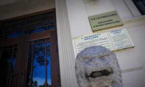 FBI: San Francisco Chinese Consulate Harboring Fugitive