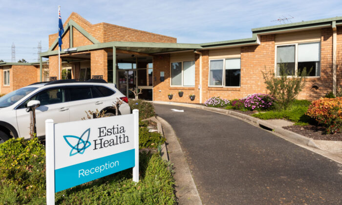 A general view of the Estia Health aged care facility in Ardeer on July 24, 2020 in Melbourne, Australia.  (Asanka Ratnayake/Getty Images)