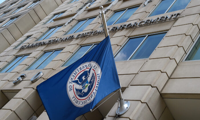 The Department of Homeland Security flag flies outside the Immigration and Customs Enforcement (ICE) headquarters in Washington, on July 17, 2020. (Olivier Douliery/AFP/Getty Images)