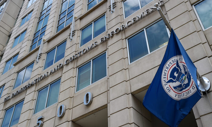 The Department of Homeland Security flag flies outside the Immigration and Customs Enforcement (ICE) headquarters in Washington, on July 17, 2020. (Olivier Douliery/AFP via Getty Images)