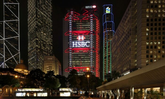 The HSBC headquarters is lit up at the Central Financial District in Hong Kong November 3, 2015. (Bobby Yip/Reuters)