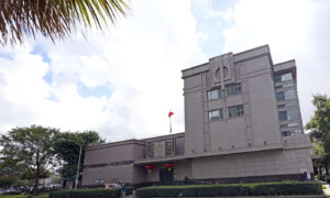 US Takes Over Chinese Consulate in Houston, Officials Say Closure of Facility 'Not Random'