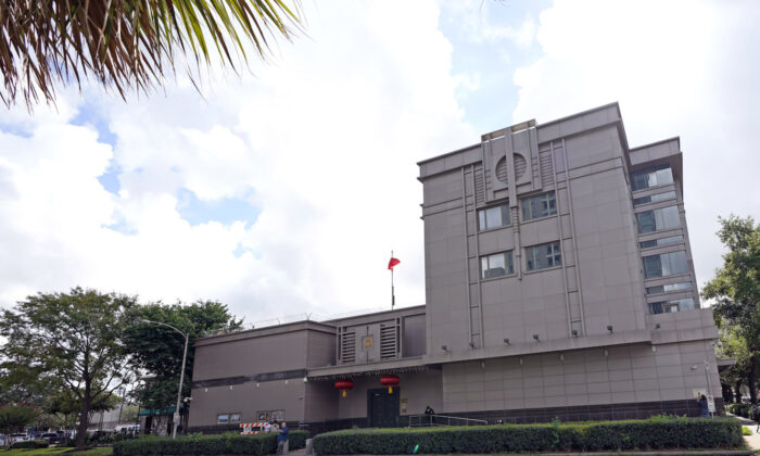 The Chinese consulate in Houston, Texas, on July 23, 2020. (David J. Phillip/AP Photo)