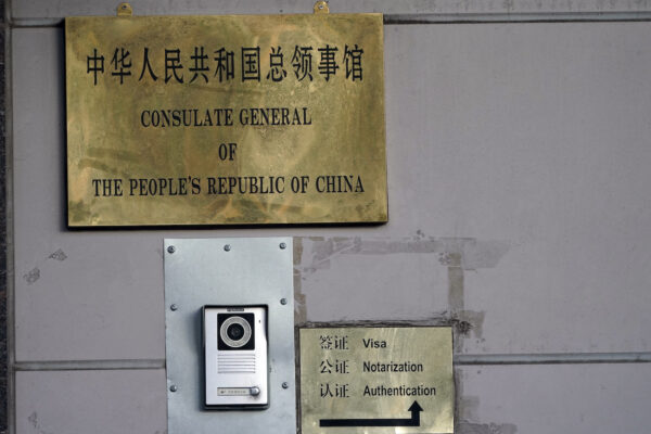 Chinese Consulate General