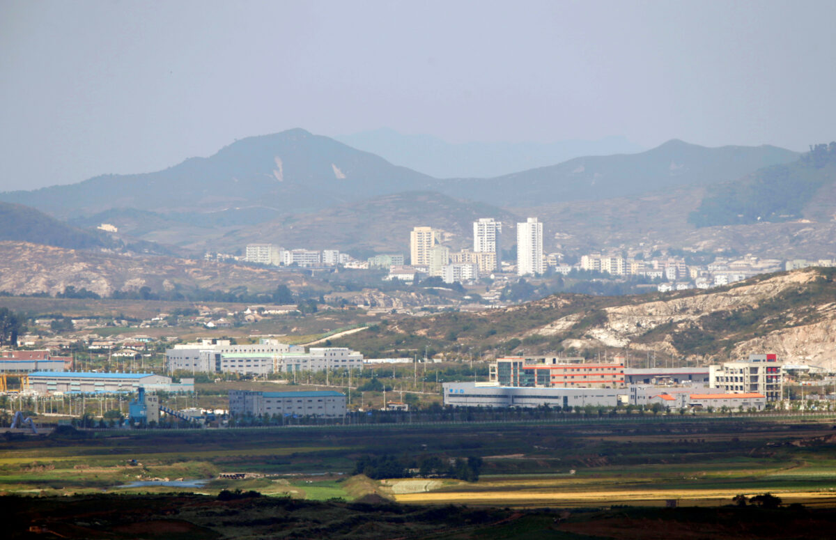 Kaesong city inch width=