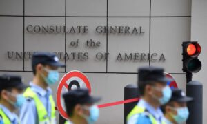 Chinese People React to Closure of US Consulate