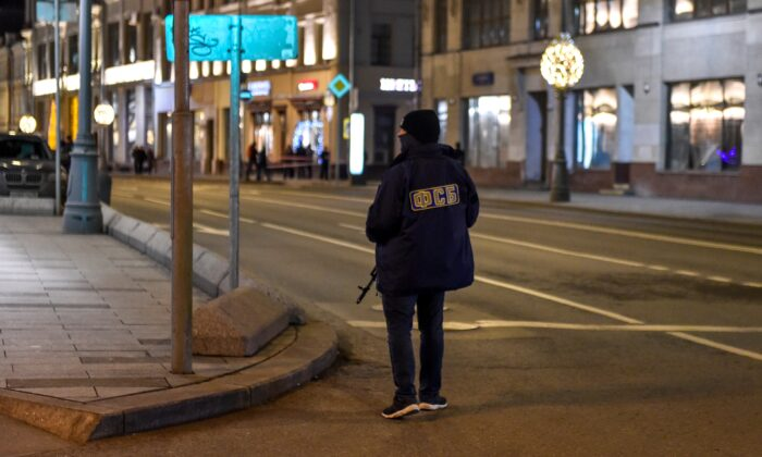 A Russian Federal Security Service officer patrols a street in Moscow on Dec. 19, 2019. (Photo by STR/AFP via Getty Images)