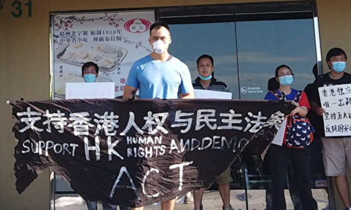 Duan Daili participates in a protest against Beijing's implementation of the national security law in Hong Kong, on July 11, 2020. (Courtesy of Duan Daili)