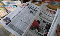 Major Chinese Media Group in Melbourne to Be Liquidated