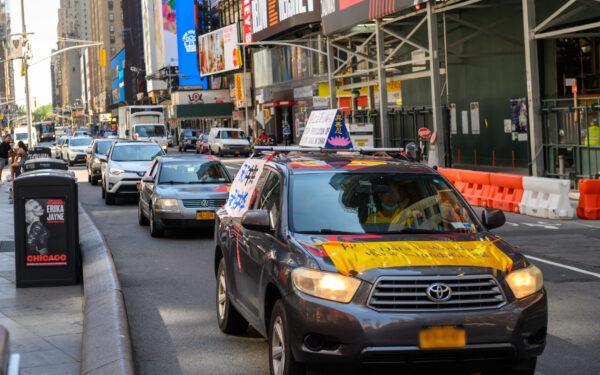 _JUN1112 drive new york july 20