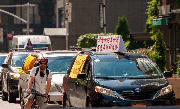 _PAN5080 drive new york falun gong parade