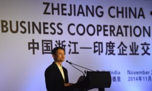 Alibaba Founder Jack Ma Sued by Former Indian Employee