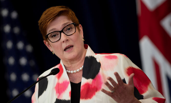 Australia's Foreign Minister Marise Payne speaks during a news conference at the U.S. Department of State following the 30th AUSMIN in Washington on July 28, 2020. (Brendan Smialowski/Pool via Reuters)