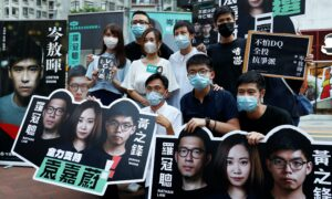 Five Eyes States Criticize Hong Kong Government for Disqualifying Candidates, Delaying Elections