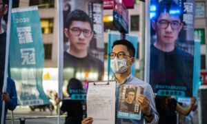 International Legislators Condemn the Disqualifying of Hong Kong Democratic Candidates