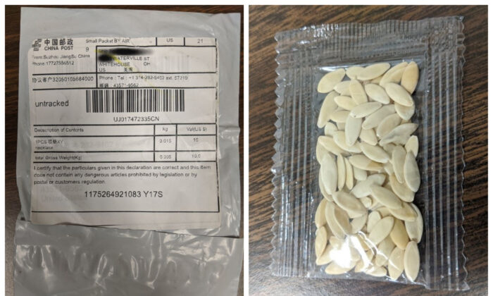 Packages with seeds that appear to be from China. (Whitehouse Police Department Ohio)