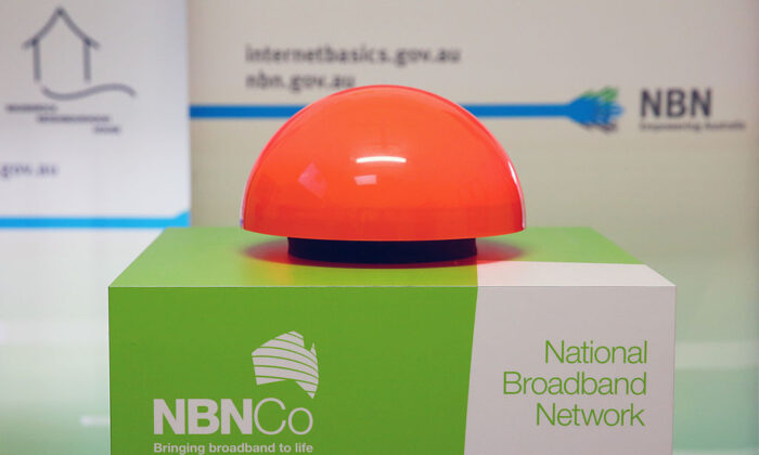 A general view of the button pushed by Anthony Albanese, Deputy Prime Minister of Australia to switch on the NBN fibre network to an additional 2,600 homes and businesses in Brunswick at the Brunswick Digital Hub on July 24, 2013 in Melbourne, Australia. (Scott Barbour/Getty Images)