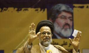 Iran Says It's Detained Leader of California-Based Exile Group