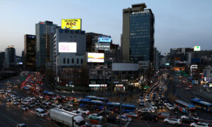 South Korea Investigates Foreign Owners of Multiple Homes for Tax Evasion