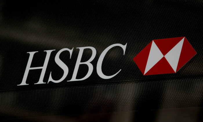 HSBC logo is seen in the financial district in New York, on Aug 7, 2019. (Brendan McDermid/Reuters)
