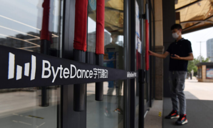The ByteDance logo is seen at the entrance to a ByteDance office in Beijing on July 8, 2020. (Greg Baker/AFP via Getty Images)