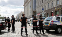 Man Suspected to Be Armed Takes Hostage in Kyiv Bank