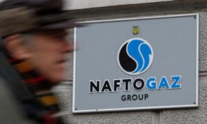 Ukraine Says No Plans to Resume Gas Purchases From Russia