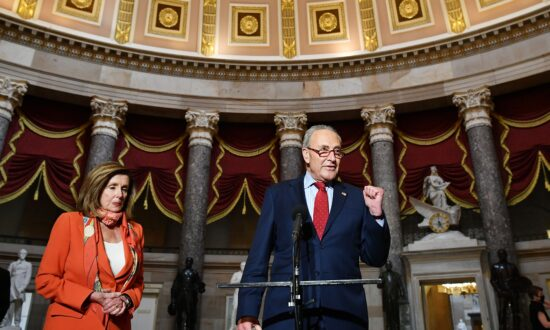Schumer Says He Won't Meet With Trump's Supreme Court Pick