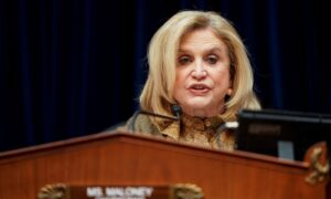 Rep. Maloney Introduces Bill to Reverse Changes to USPS Made by Postmaster General