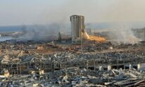 Beirut Explosion Caused by Negligence or Missile, Bomb: Lebanon President