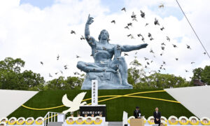 Nagasaki Urges Nuke Ban on 75th Anniversary of US Atomic Bombing