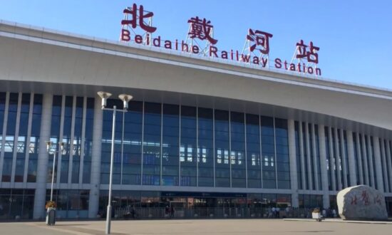 Chinese Petitioners Intercepted From Appealing in Beijing